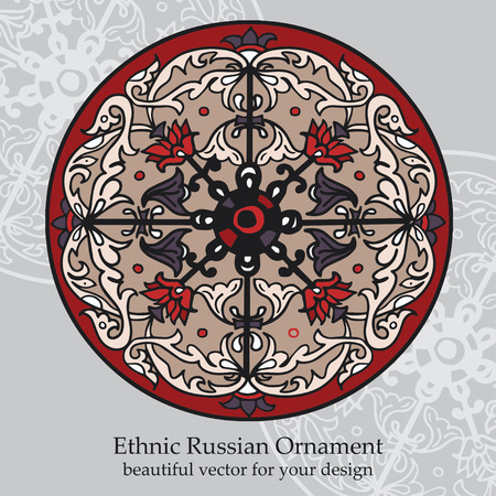 Ethnic decorative element in russian style, vector illustration Vector