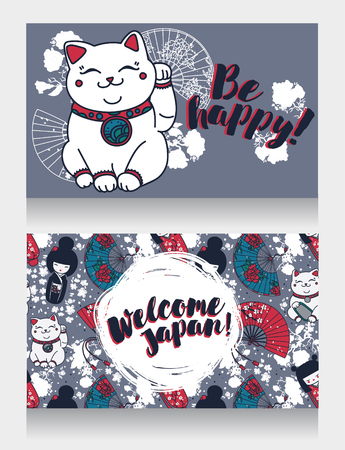 Banners for asian travels with traditional Japanese souvenir - maneki neko, cat with the raised hand - and sakura flowers, can be used as invitation for Asian style party, vector illustration Ilustrace