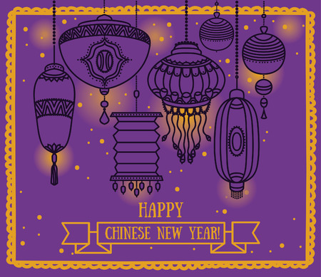 happy chinese new year calligraphy with yellow border lantern illustration om purple background stock