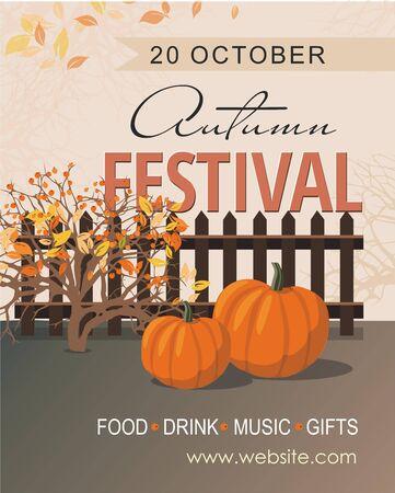 Autumn festival. Pumpkins next to the berry Bush. 矢量图像