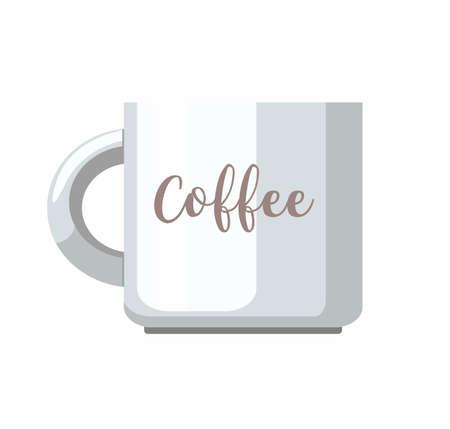 Mug of coffee on white background. Vector Illusztráció