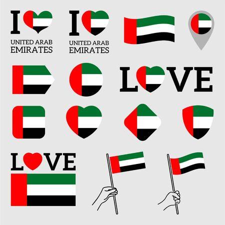 Flag of United Arab Emirates. Set of Vector Flags of Various Shapes. I Love United Arab Emirates. 向量圖像