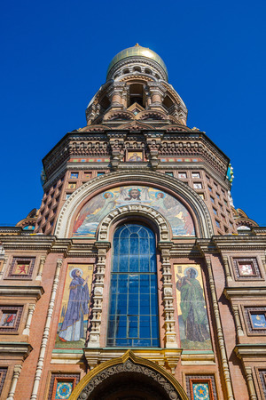 savior: Church of The Savior On Blood in St. Petersburg, Russia fragment Stock Photo