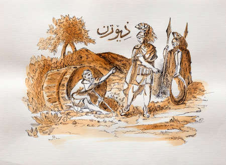 Copy of the old Turkish (ottoman) miniatures of the middle ages Diogenes and Alexander the Great.  Painted with tea and Rapidograf on paper. The picture shows the moment when Diogenes says to Alexander: Go away, you are blocking the sun Stock Photo