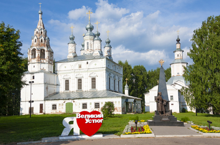 Veliky Ustyug, Russia - August 2, 2018: I love city caption and heart against ensemble of Transfiguration and Sretensky Transfiguration Church (17th century) in Great Ustyug, Russia