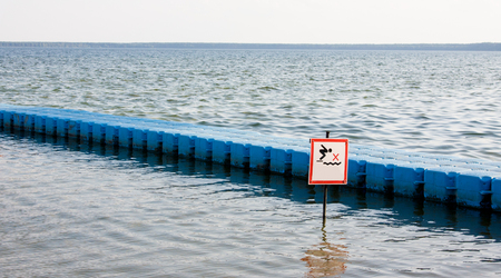 No Diving. sign at beach, Naroch, Belarus