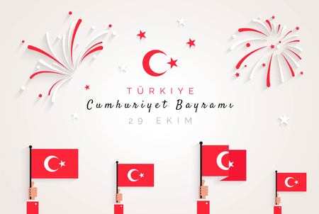 independency: 29 ekim Cumhuriyet Bayrami, Republic Day Turkey. 29 october Republic Day Turkey and the National Day in Turkey.Celebration background with fireworks,  flags and text. Illustration