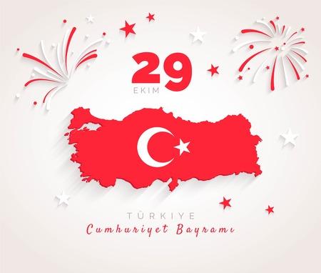 commemoration day: 29 ekim Cumhuriyet Bayrami, Republic Day Turkey. 29 october Republic Day Turkey and the National Day in Turkey.Celebration background with fireworks, map, flag and text. Illustration