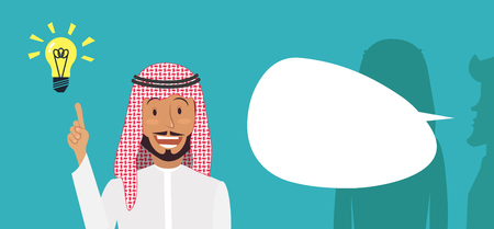 Arabic businessman overhears a conversation, stand with lightbulb over his head while his colleagues talking in background. Businessman is stealing idea. Happy artful cartoon character. Illustration