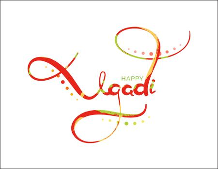 maharashtra: Ugandi hand drawn colorful lettering.