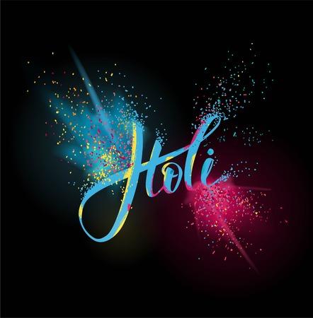 Happy holi colorful illustration. Illustration