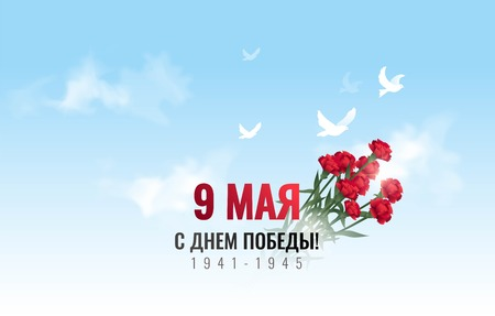 May 9 russian holiday victory day. Red carnations isolated on blue sky background.  Vector illustration