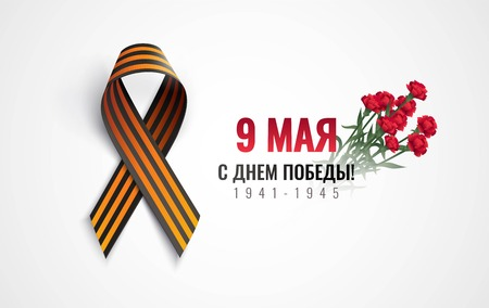 Black and orange ribbon of St George isolated on white background. May 9 russian holiday victory day poster with carnations. Russian handwritten phrase for May 9. Vector illustration Çizim