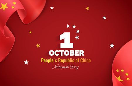 1 October. China Happy National Day greeting card. Waving chinese flags isolated on red background. Patriotic Symbolic background  Vector illustration