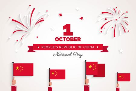 1 October. China Happy National Day greeting card. Celebration background with fireworks, flags and text. Vector illustration Çizim
