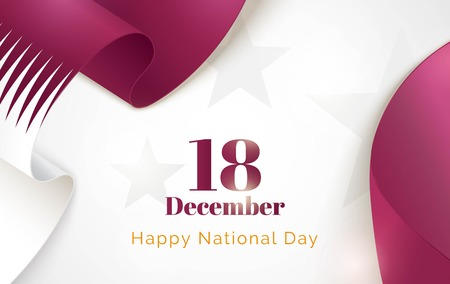 18 December. Qatar National Day background in national flag color theme. Celebration banner  with curving flags and text. Vector illustration