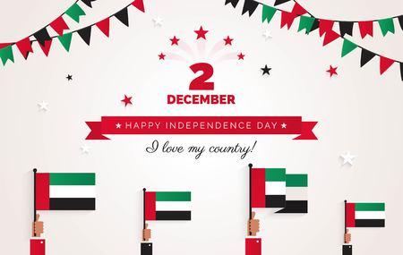 12 月 2 日。アラブ首長国連邦の独立記念日のグリーティング カード。  休日の背景に手を振っているフラグ、リボン、花輪。ベクトル フラット図  イラスト・ベクター素材