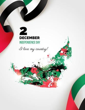 2. Dezember. UAE Independence Day Grußkarte. Feiertagshintergrund mit bunten Vereinigten Arabischen Emiraten-Karte, wellenartig bewegender Markierungsfahne und Farbe / Tinte spritzt. Aquarellzeichnung. Vektor-Illustration