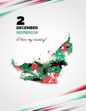 12 월 2 일. UAE 독립 기념일 인사말 카드입니다. 페인트 / 잉크 밝아진와 컬러 풀 한 아랍 에미리트지도와 휴일 배경. 수채화 드로잉입니다. 벡터 일러스트 레이 션 스톡 콘텐츠 - 85476940
