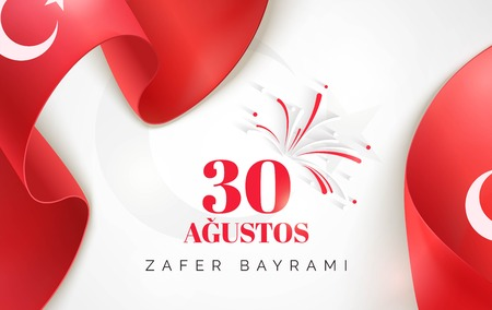 30 August zafer bayrami Victory day Turkey. Celebration background with waving flags and firework. Vector illustration