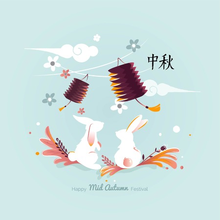 Chinese mid Autumn Festival design. Holiday background with rabbits, floral elements and lanterns. Vector illustration. Çizim
