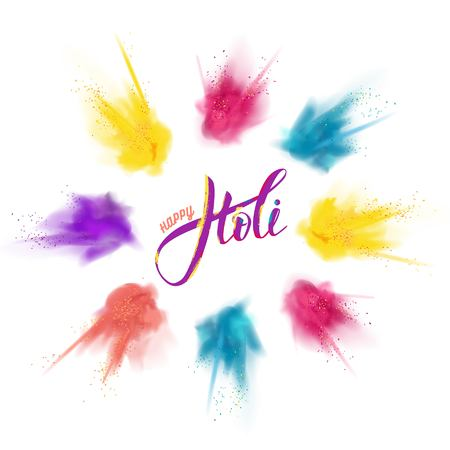 Happy Holi colorful background with realistic  powder paint clouds and calligraphic text. Blue, yellow and violet powder paint. Vector illustration