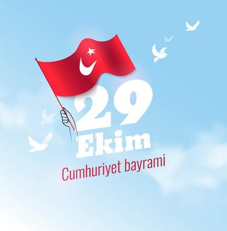 29 ekim Cumhuriyet Bayrami, Republic Day Turkey. Celebration background with  waving flag and blue sky. Vector illustration