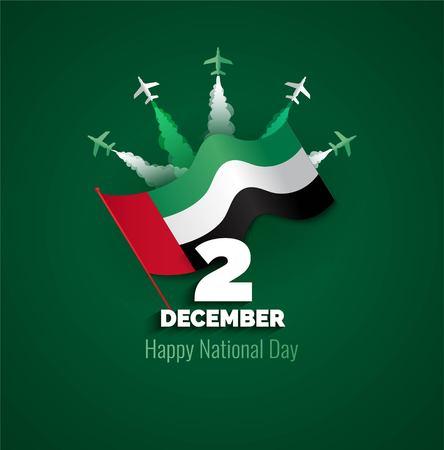 jets: UAE Independence Day greeting card design. Illustration