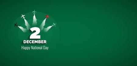 아랍 에미리트 독립 기념일 인사말 카드 개념 디자인.