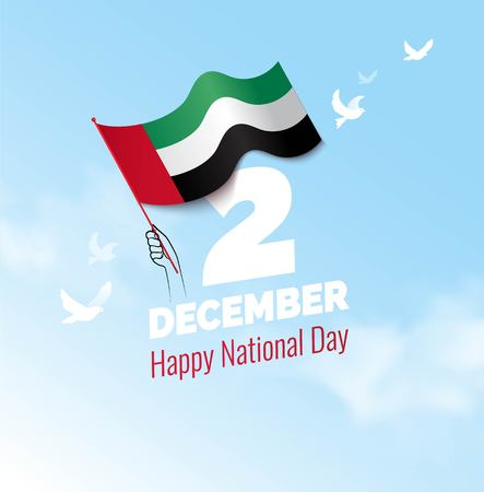 UAE Independence Day greeting card concept design. 矢量图像
