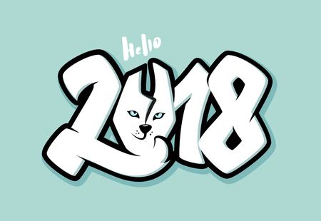 Hello 2018 funny numbers. Greeting card design with 3D numbers. Vector illustration Illustration