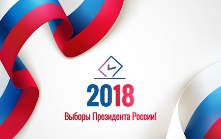 Russian Presidential election 2018 banner with flag and voting paper.  Vector illustration. Illustration