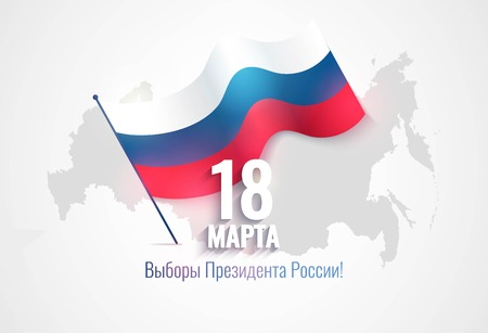 Russian Presidential election 2018 banner with waving flag and map silhouette. Vector illustration.