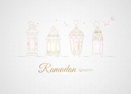 Hand Drawn Illustration of Golden Ramadan Lanterns with Lights on White Background. Vector Illustration Illustration
