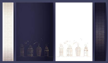 斋月卡里姆海报系列与金色图案和灯笼。白色,蓝色,金色。矢量图