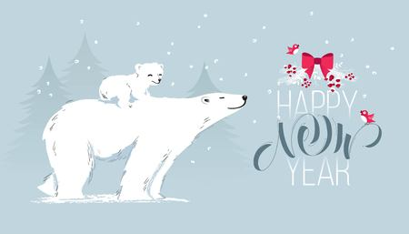 Happy new year and merry christmas cute cartoon greeting card with bear mom, cub and pine trees. Vector illustration Ilustração