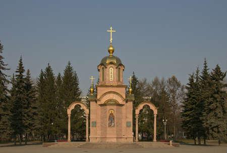 mineros: Capilla ortodoxa en memoria de los mineros muertos de Kuzbas Siberia Foto de archivo