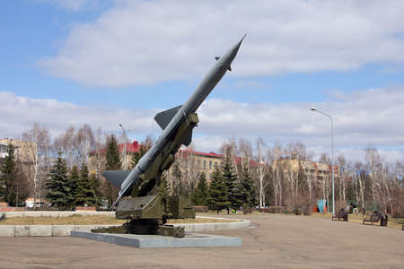 Combat missile on display at the park Stock Photo