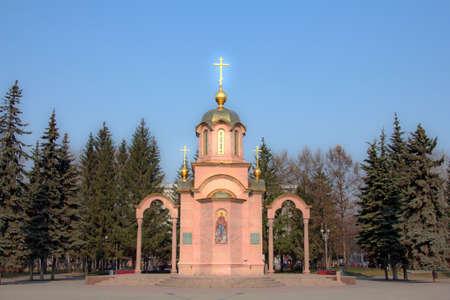 mineros: Capilla ortodoxa en memoria de los mineros muertos de Kuzbas. Siberia