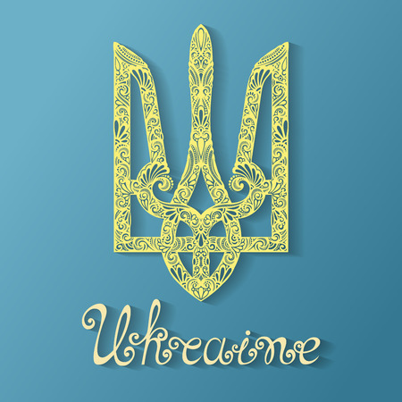 cognizance: Vector Ukrainian Trident in Decorative Patterned Style. Coat of Arms Illustration