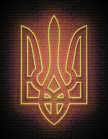 Glow Ukrainian Trident. National Coat of Arms Symbol Template. Shiny Neon Light Poster, Banner, Invitation, Greeting Card. Brick Wall. Vector 3d Illustration. Clipping Mask, Editable