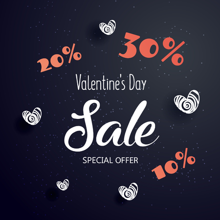 Valentines day sale text with gift. Crazy discounts. The banner can be used in mailings, magazine promotions. There is a place text.