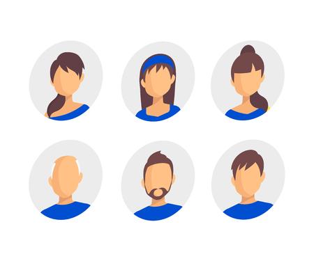 Avatar profile icon set including male. Vector