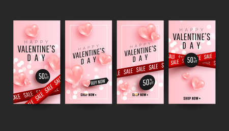 Editable Valentine's Day sale vertical banner set with realistic pink love air balloons and sale ribbons. Holiday gift card. Promotion discount banner. Special offer big sale background. Vector illustration.