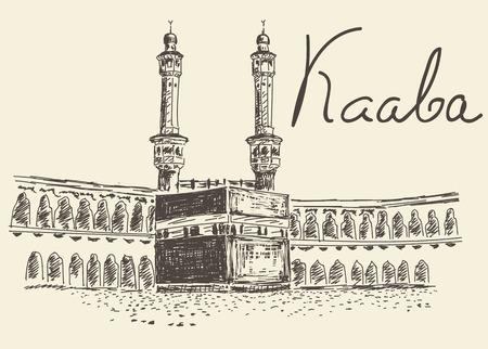 Holy Kaaba in Mecca Saudi Arabia Illustration