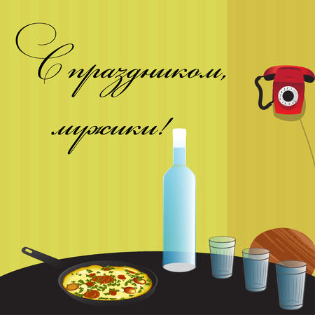 Vector illustration with bottle of vodka and three glasses with congratulations for men in russian Illustration