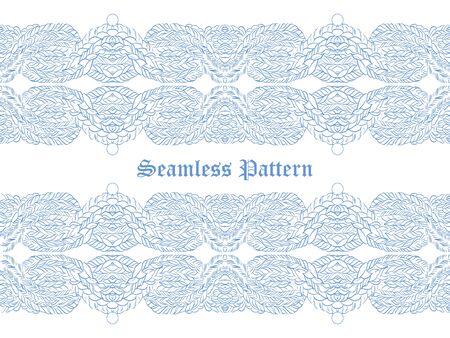 White lace hand drawn seamless pattern