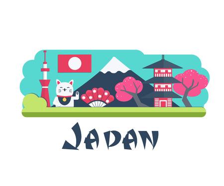 lucky cat: Vector Japan Travel Landmark. Infographic element for Japan traveling.