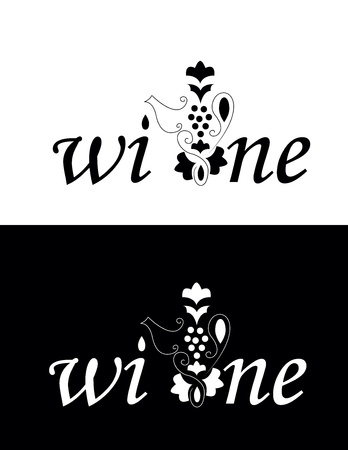 set of two black and white elegance vine logo Vector