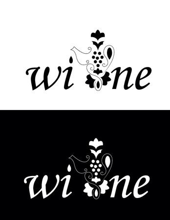 revivalism: set of two black and white elegance vine logo Illustration